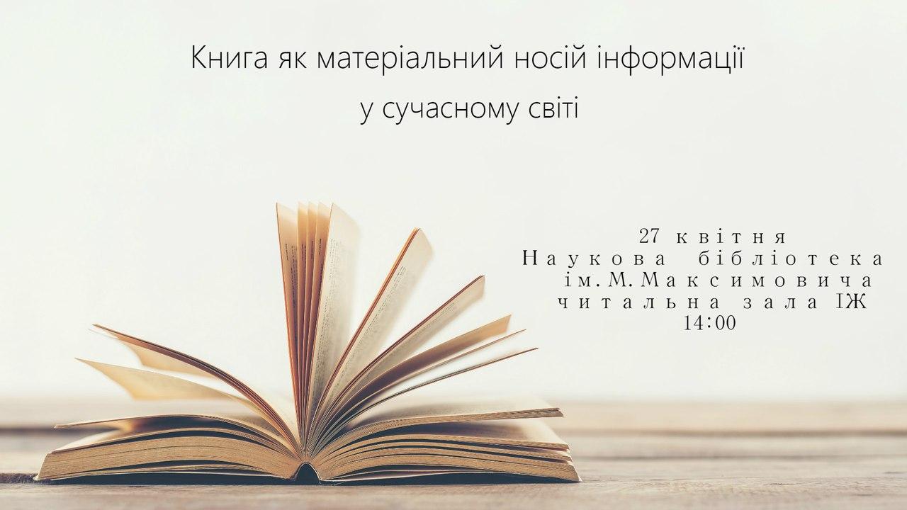 qSkdr3pYR4I
