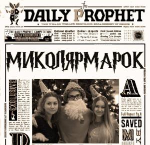 Благодійний захід «Миколярмарок» до дня Святого Миколая. @ Хол Інституту журналістики | Київ | Україна