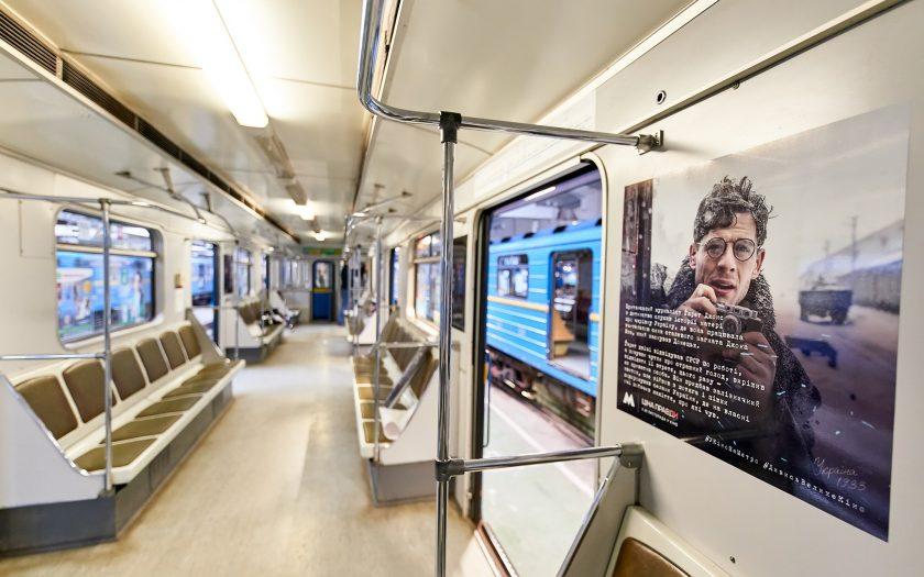 Зустрічайте Ґарета Джонса та інших героїв «Ціна правди» у київському метро